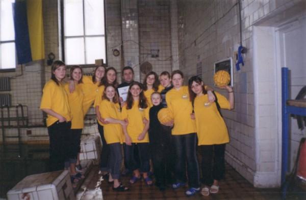 Соревнования в Краматорске 2004год,я и моя команда..