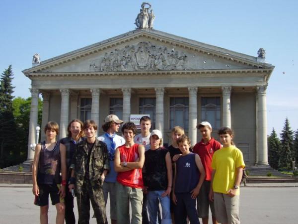 Эт мы в Тернополе (только приехали с Киева)