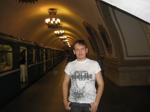 станция метро Киевская - г.Москва