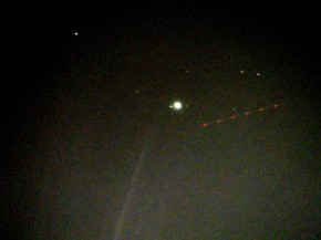 Шесть красных точек- это пролетало над Киевом (Святошинский р-н)