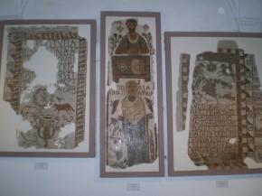 Музей Римской Мозаики