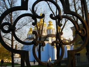 Михайловский златоверхий