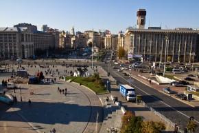 Вид на Майдан Независимости
