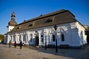 Трапезний храм св. Апостола и Эвангелиста Иоанна Богослова