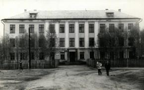 Средняя школа № 3 пос.Алакуртти