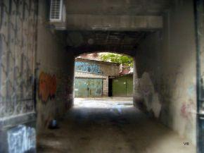 Харьковские дворы