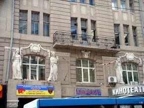 Харьковские окна