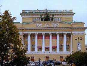Большой Академический театр