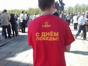Рига 2012 Май. День Победы