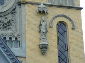Воздвиженський костел