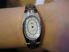 Корпус с браслетом 500 рублей