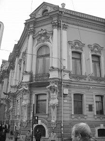 Угол дома Белосельских-Белозёрских