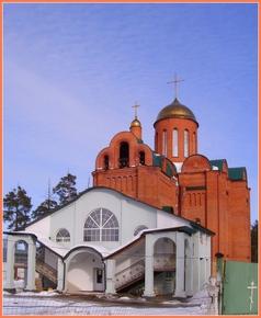 Храм Вознесения Господня в Брянске