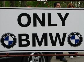 Только БМВ