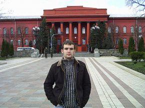 университет Тараса Шевченко, Киев, 18 марта 2007