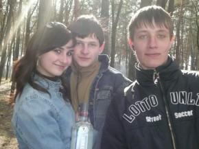 И тут Я ))))
