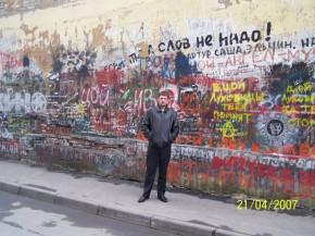 Стена цоя на арбате