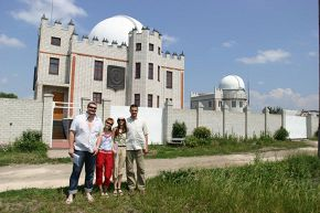 Частная обсерватория возле Андрушивки
