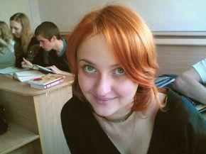 глаза цвета настроения)