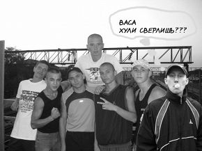 и Снова Рус и Пацики)))))гггг