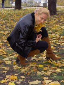 пробило этой осенью меня на желтое))