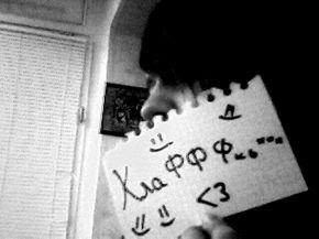 ЗаЦеНиТе РаБоТу МаЙеЙ лАпКи!!!!!!!!!!!!!!!!! *цЕ вОнА зРоБиЛа sPeCiAl FoR ME)))))))))))))))*