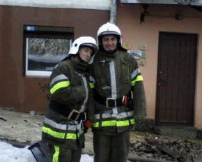 После пожара!