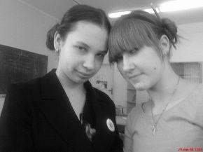 Олька и Юлька