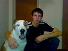 Это я со своим пёсиком.