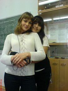 Сашка и Анька