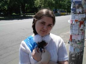 выпускница-2008