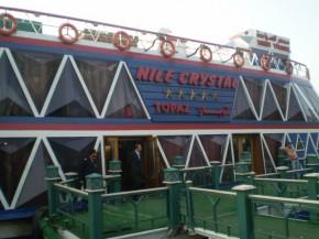 Ресторан на яхте в Каире. Прогулка по Нилу была зря, крокодилов мы так и не увидели)))