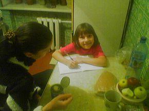 Моя доча делает уроки