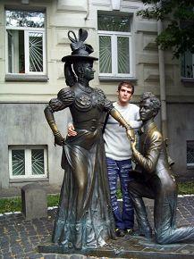 Я и...., забыл :) где :), Киев, 21 сентября 2006г
