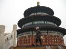 Небесный храм. (Пекин)