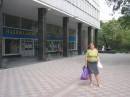 Одесса 2008