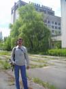 30 мая 2009 г.