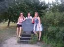 В славном позняковском парке)