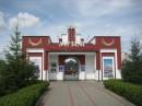 Музей ж.д. техники