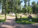 """Парк """"Киев в миниатюре"""""""