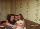 Новоселье, я, Люля и Лейла