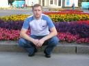 В Киеве, Экспо-центр.