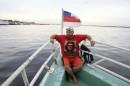 под флагом штата Амазонас