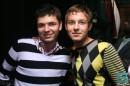 Я и Андрюха