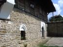 Болгарское село АРБАНАСИ 8 век