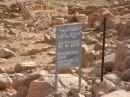 Раскопки возле монастыря Святой Екатерины
