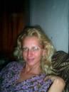 моя старшая двоюродная сестра