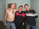 Шикед,Лёлик и Серёга. Я стою без футболки! Только неподумайте что я выпендрююсь.