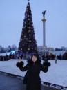 Ёлочка на Майдане 2010