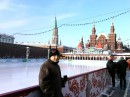 Москов, Январь '10